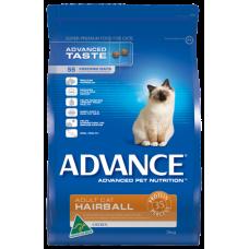 ADVANCE CAT ADULT HAIRBALL CHICKEN